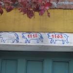 Venise 18S